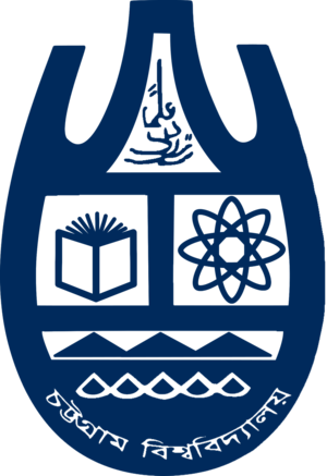 চবি চট্টগ্রাম বিশ্ববিদ্যালয়