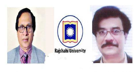 Ru teacher vc রাবি শিক্ষক
