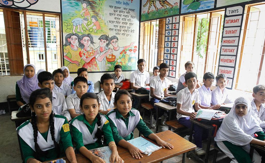 স্কুল বিদ্যালয় ক্লাসরুম শিক্ষার্থী