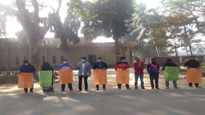 ফেব্রুয়ারিতেই বিশ্ববিদ্যালয় খোলার দাবি রাবি শিক্ষার্থীদের