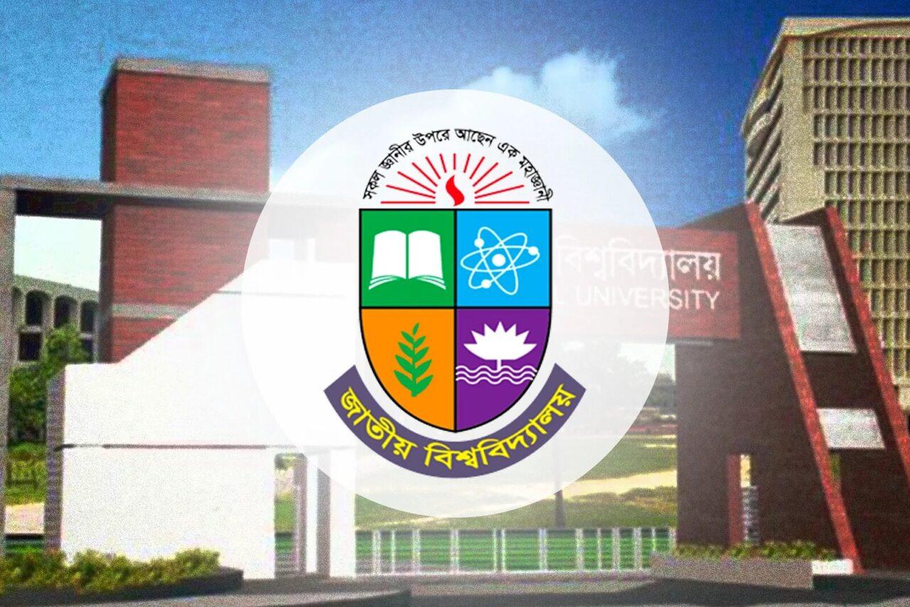 জাতীয় বিশ্ববিদ্যালয় জাবি nu