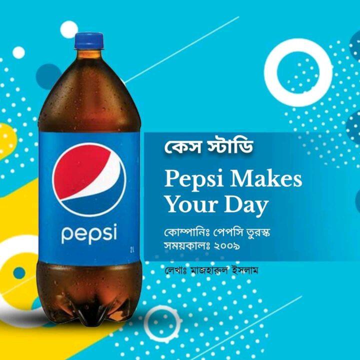 Pepsi Turkey