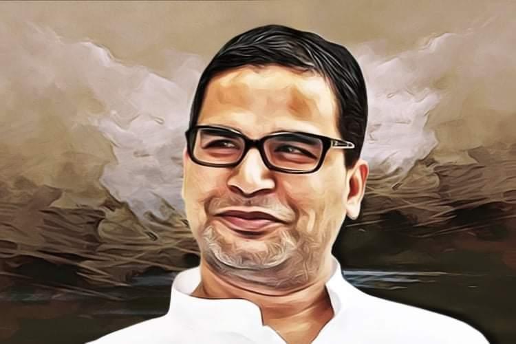 প্রশান্ত কিশোর