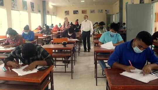 rmstu exam
